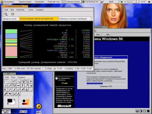 Helix GNOME + vmware