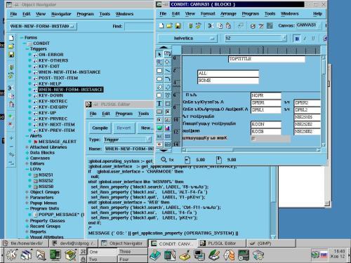 Oracle Developer 6i on Linux
