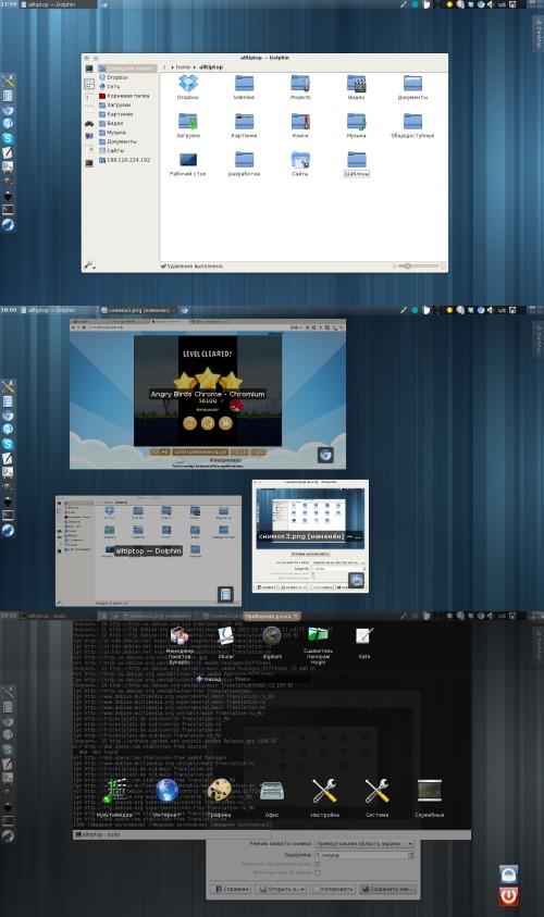 Ноутбук, kde 4.7.4, debian