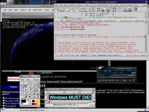 Linux foreva =)