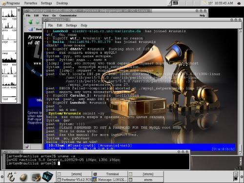 Близкий друг Linux