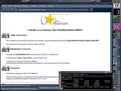 Скрин моего десктопа - wm - fluxbox 0.1.6