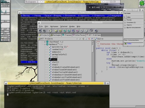 Another good shot: ALTLinux, Blackbox