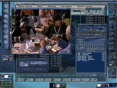 FreeBSD+E+BlueHeart