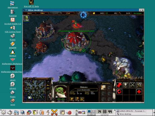 WarCraft-III Beta под WineX