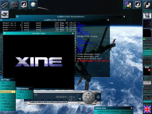 Снова WindowMaker (романтикам Unix начала XXI века посвящается)
