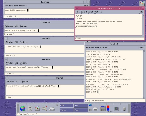 Solaris 9 EA, UTF-8 console