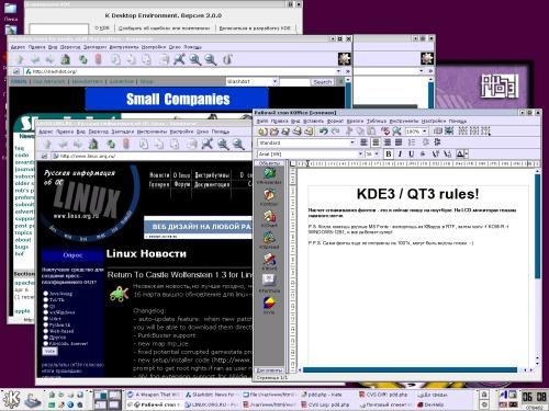 KDE3 rocks! (+русский антиалиасинг)