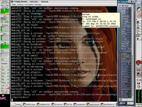 Первоапрельская шутка от ICQ сервера