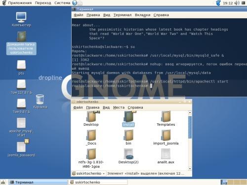 Dropline Gnome 2.18.3 на Slackware 12.0