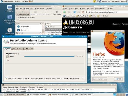 Fedora 8 Rawhide 2007.10.11