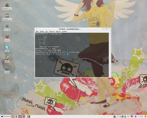 kawaii force desktop ^^