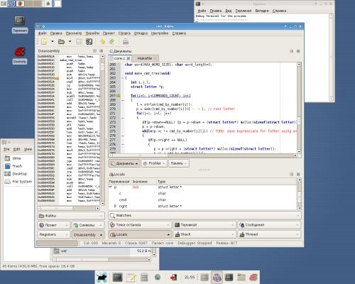 FreeBSD+XFCE4.4+Anjuta-2.2