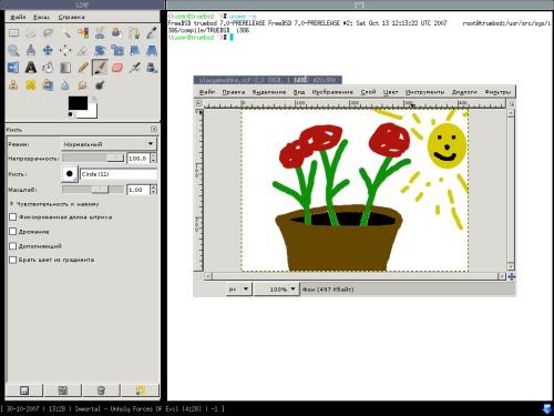 Новые возможности GIMP 2.4.0
