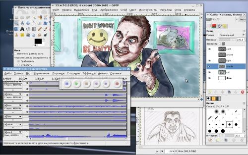 Аудиовизуальный креатив на некро-софте