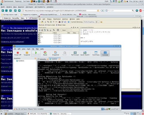 Ubuntu 7.10 и 4 монстра-тяжеловеса