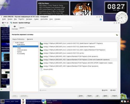 KDE 3.94 (4.0.B3) - Cicker