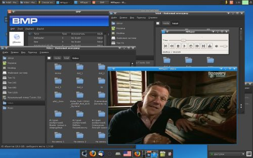 xUbuntu 7.04