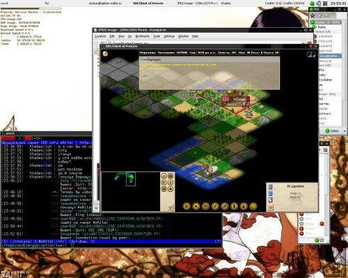 Freeciv  в KDE