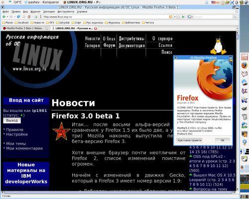 Firefox 3 beta1