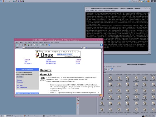 [Не интересно] Свежеустанавленная и настраиваемая Gentoo, гламурный KDE 3.5.x