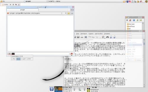KDE, Qt4, Skim
