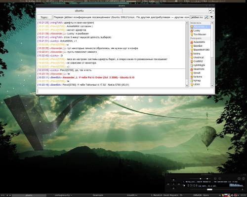 Ubuntu 8.10 + Fluxbox
