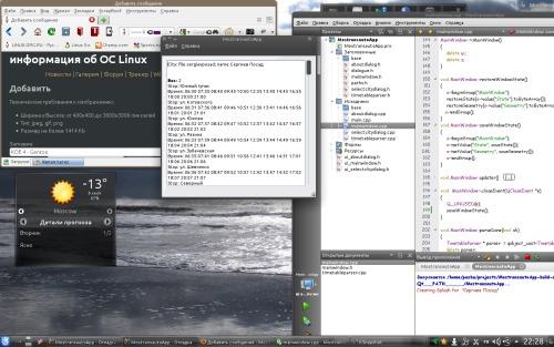 KDE 4 - Gentoo