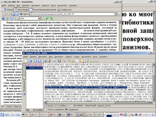 Распознавание русского текста в Tesseract (OCR от Google)