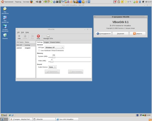 Gtk+ фронтэнд для VirtualBox