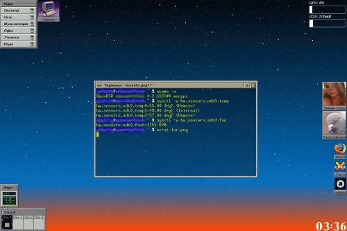 OpenBSD на PowerPC