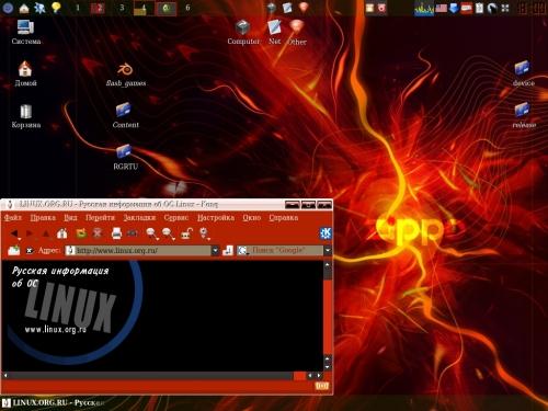 KDE и зажигалки Zippo
