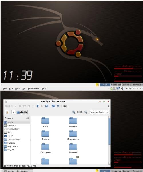 Ubuntu на eee pc