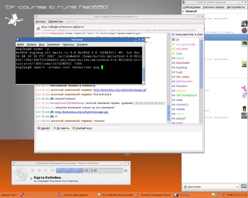 OpenBox + PyPanel [NetBSD/i386]