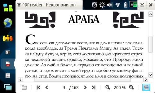 n800 + a4 scan pdf