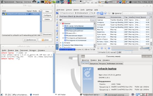 Gentoo + Acer 5920 как медиацентр