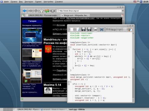Простенький скрин с KDE
