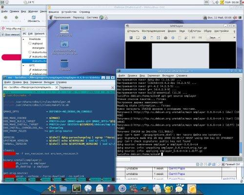 Ubuntu + Debian
