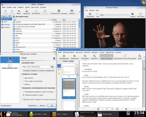 KDE 4.0.0 с закосом под GNOME