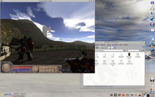 Eisenstern + KDE
