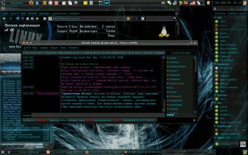 Xubuntu 7.10