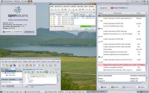 OpenSolaris2008.05