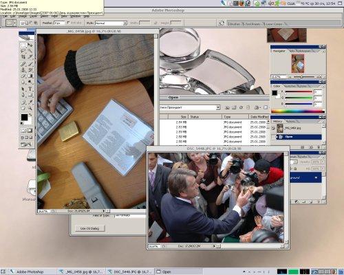Adobe Photoshop CS2 «в продакшне». Оценка: 3 с двумя жирными минусами