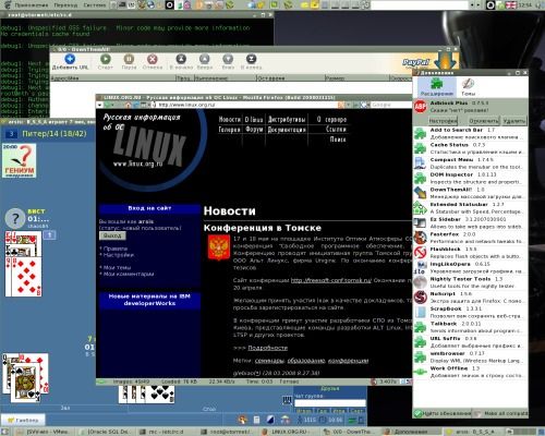 Fedora 8 LCE / FireFox / Gambler
