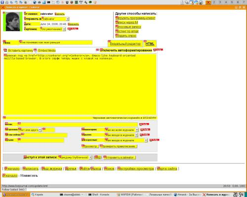 keyboard-orinted browser