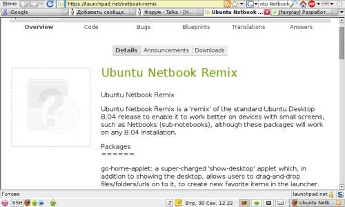 Ubuntu Mix to Netbook Remix