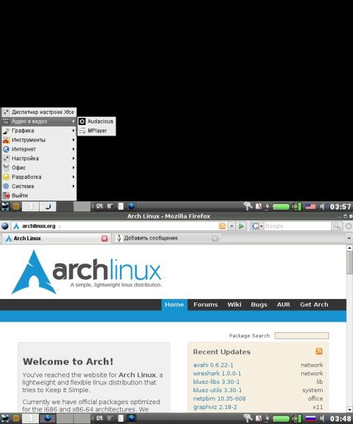 Еще один eeepc с Линуксом