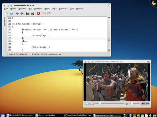 Phonon без Qt4.4 и KDE4