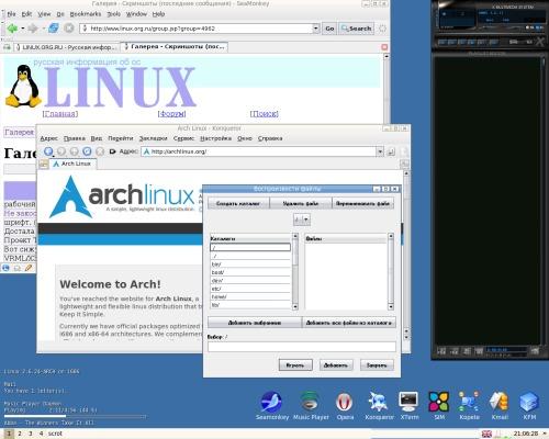 Новенький Archlinux