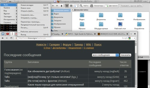[KDE4][Gentoo]Даже старый нетбук может быть быстрым и удобным